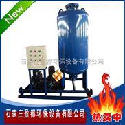 泰安遼陽(空調補水)定壓穩壓補水裝置