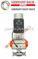 進口過程控製衛生級氣動球閥