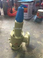 A42F液化气安全阀