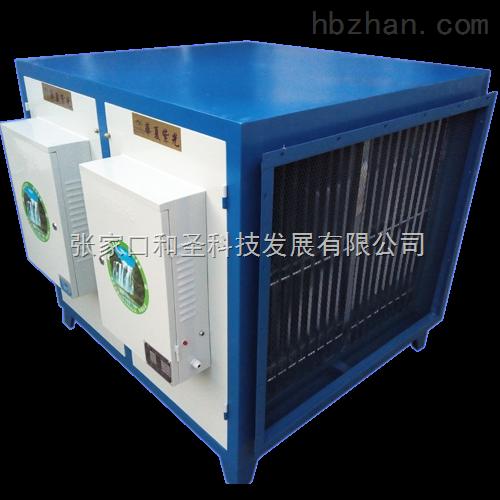 高压静电油烟净化器使用说明