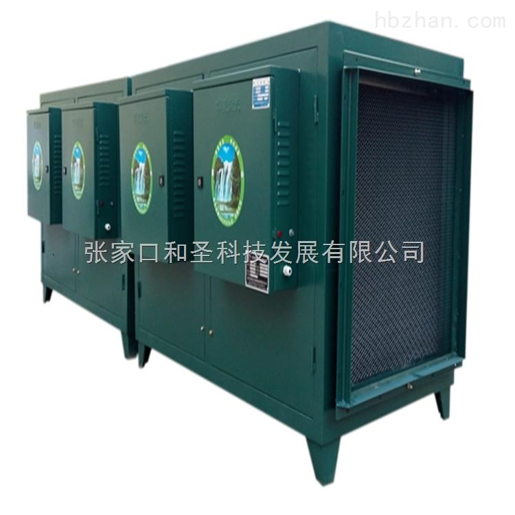 低空排放油烟净化器生产厂家