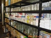 4-(甲烷磺酸)苯乙酸现货供应,规格齐全