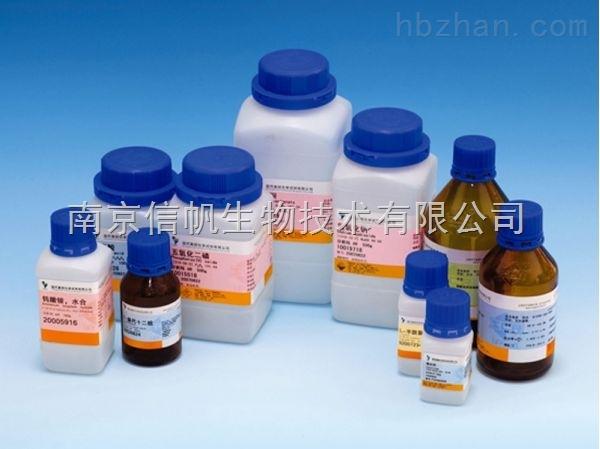 2-氯乙胺盐酸盐 现货供应,规格齐全