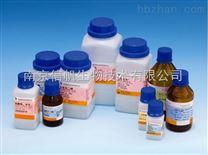 环己烷羧酸现货供应