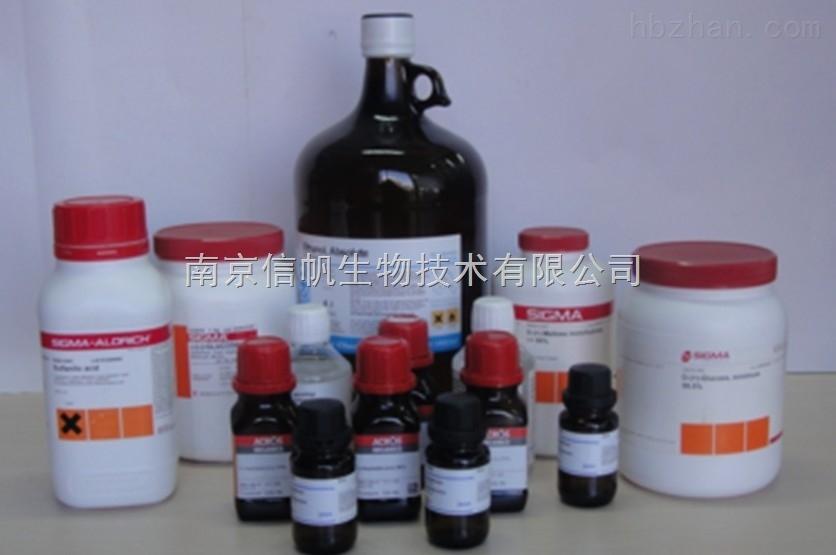 芴甲氧羰酰基-6-氨基己酸现货供应,规格齐全