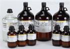 叔丁基異硫氰酸酯 現貨供應,規格齊全