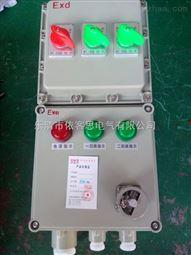 南阳市BXX51-4/50防爆动力检修箱