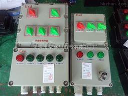 BXD51-13防爆动力配电箱价格
