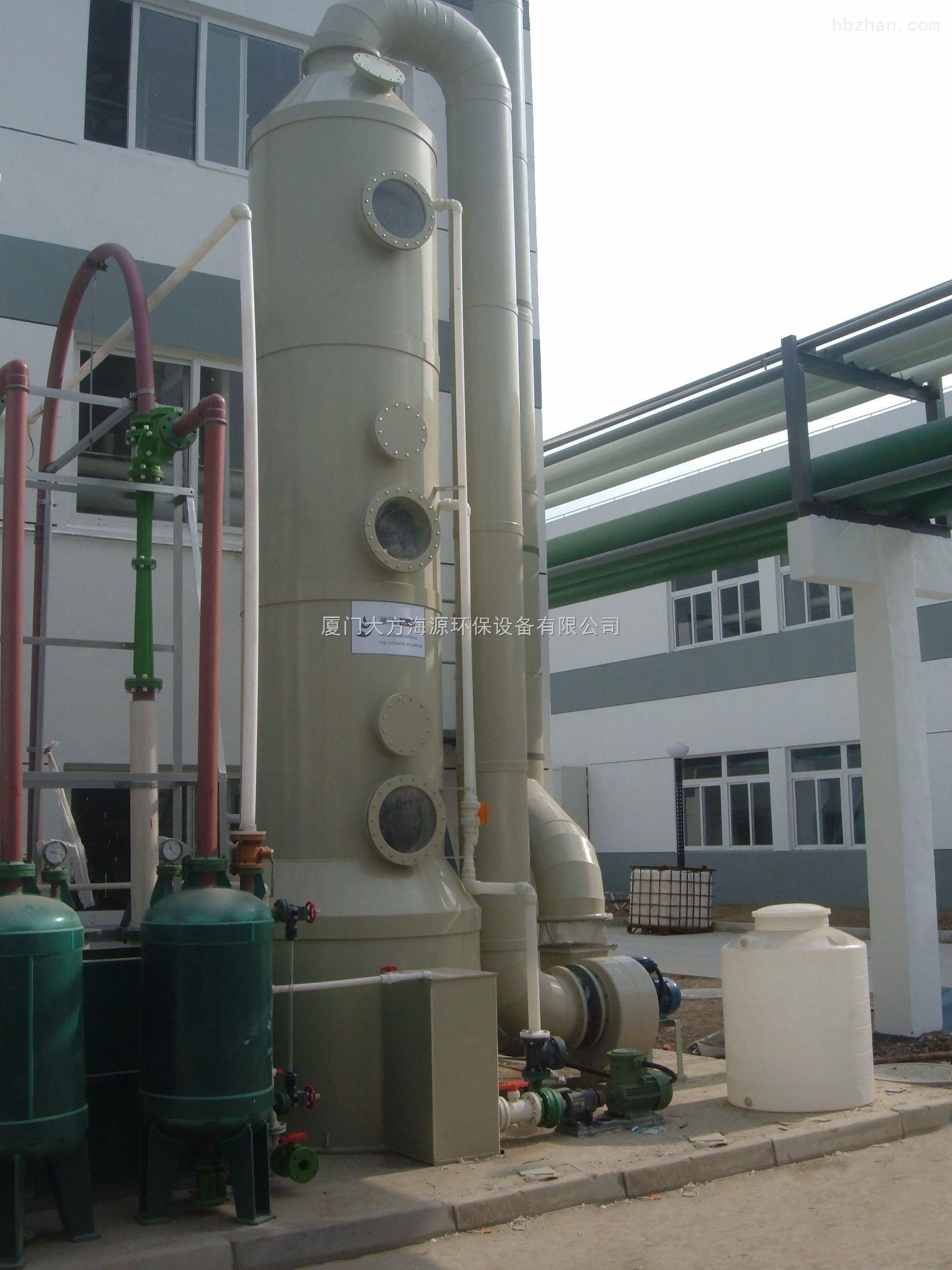 dfhy 塑料废气处理洗涤塔塑料填料喷淋塔塑料废气处理喷淋塔环保设备