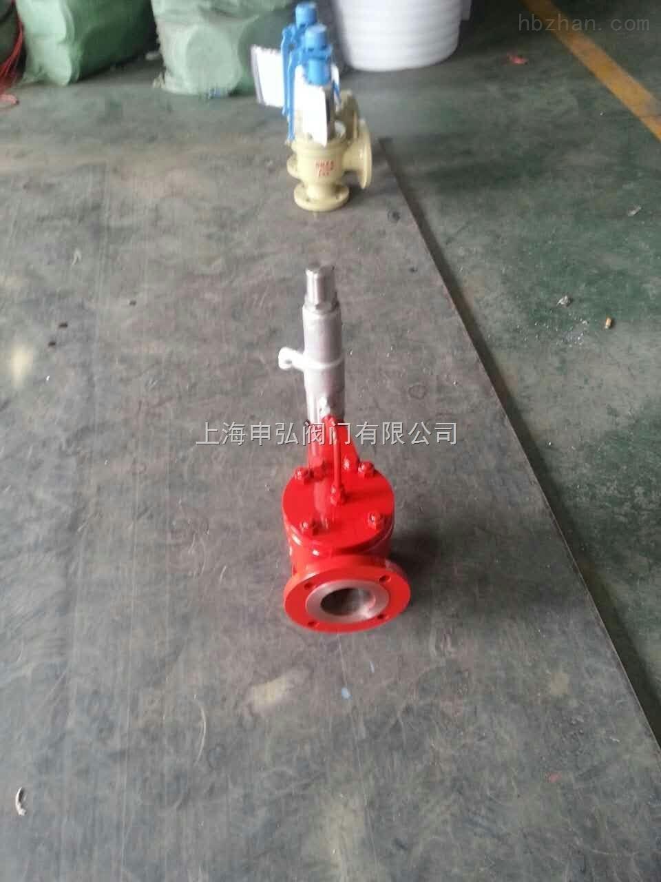 燃气专用先导式安全泄压阀