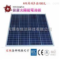 JJ-100D100W多晶太阳能电池板
