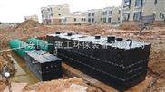 地埋式生活污水處理設備選購