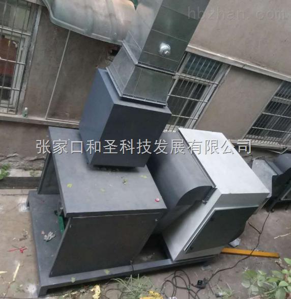 光催化废气净化器-光催化废气净化器价格