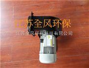 SSD-1/4全風多翼式鼓風機