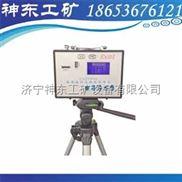 專業生產CCZ-1000直讀式粉塵測量儀傳感器