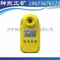專業生產JHB4紅外甲烷檢測報警儀傳感器