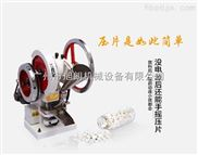 實驗室單衝壓片機,單衝壓片機使用方法