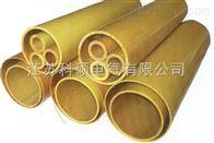 扬州环氧管 /绝缘套管厂家