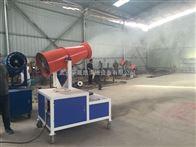RSK-30环保除尘喷雾机