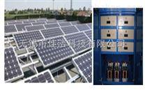 佳洁牌太阳能并网发电系统