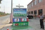 山东供应智能环保专用ZN-1100地埋式垃圾箱
