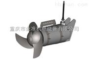 重庆QJB潜水搅拌推流器价格