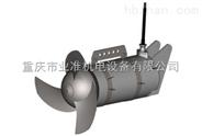 QJB潜水搅拌推流器厂家