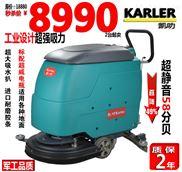 商場超市工廠車間環衛用洗地機工廠手推式洗地吸幹機地麵清KL530