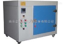 南京高溫試驗箱產品圖片