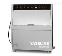 【薦】品牌好的紫外線老化試驗箱公司