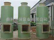 鼎科  除尘立式锅炉脱硫除尘器