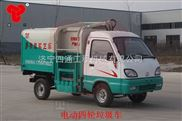 现货直销 电动四轮垃圾车 密封式 镀锌板材垃圾清运车