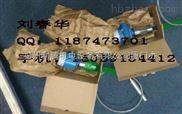 E+H電容式物位計  FTI56-AAD1RV143D1A