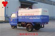 垃圾车供应商直销