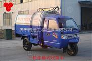 城乡环卫保洁车,三轮挂桶垃圾车价格图片,后卸式