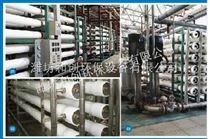 北京市中水回用工程的设备厂家/电子行业水体再生工艺/水体再生设备