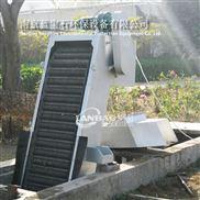 回轉式格柵除汙機泵站水利水電用