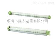 防爆荧光灯(单管)