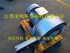 扦样器专用双叶轮高压风机