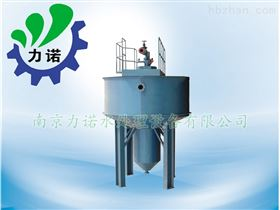 XLCS型穿孔旋流絮凝池除砂器