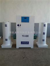厂家热卖基本型二氧化氯发生器价格优惠欢迎选购