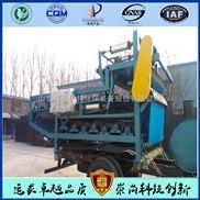 RBYL-尾矿污泥处理设备 带式污泥脱水机