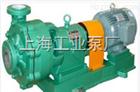 耐强腐蚀化工泵,IHF型耐强腐蚀化工泵