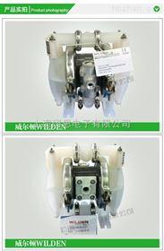 TZ1/AAAAB/TNU/TF/ATF现货供应正品WILDEN威尔顿二分之一寸TZ系列耐腐蚀金属气动隔膜泵