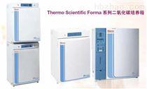 热电二氧化碳培育箱