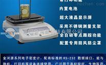 直讀式氨水濃度測試儀 氨水密度計