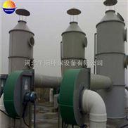 立式锅炉脱硫除尘器 烟气脱硫装置