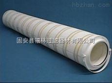 替代颇尔HC8904FKS39H滤芯