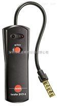 德圖testo317-1手持式煙氣泄漏檢測儀