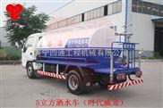 厂家直销5吨洒水车